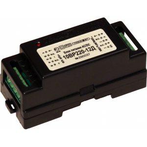 Источник вторичного электропитания 10ВР220-12Д